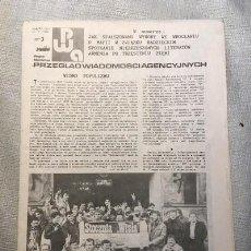 Coleccionismo de Revistas y Periódicos: PRZEGLĄD WIADOMOŚCI AGENCYJNYCH, N. 3, 20/01/1989 [SAMIZDAT, POLONIA, SOLIDARNOŚC]. Lote 149566686