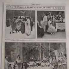 Coleccionismo de Revistas y Periódicos: HOJA REVISTA ORIGINAL 1915. FESTIVAL BENEFICO INSTITUTO RUBIO RECREOS DEL RETIRO. Lote 150149022