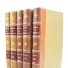Coleccionismo de Revistas y Periódicos: REVISTA DE OCCIDENTE, ORTEGA Y GASSET, AÑOS 1963 -1964, 5 TOMOS. 22X15,5CM. Lote 150324182
