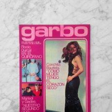 Coleccionismo de Revistas y Periódicos: GARBO - 1976 - CONCHITA BAUTISTA, ROCIO DURCAL, BRAULIO, VERONICA MIRIEL, MARISOL, JUNIOR, R. CARRA. Lote 150375894