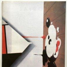 Coleccionismo de Revistas y Periódicos: REVISTA METRÒNOM. NÚMERO 5. BARCELONA. FEBRER 1986. REVISTA DE ARTE.. Lote 150539398