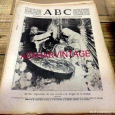 Coleccionismo de Revistas y Periódicos: SEMANA SANTA SEVILLA, 1939, ABC, PORTADA IMPOSICION DIADEMA PIEDAD SAGRADA MORTAJA,26 PAGINAS. Lote 150793454