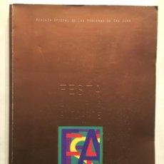 Coleccionismo de Revistas y Periódicos: FESTA, REVISTA OFICIAL DE LAS HOGUERAS DE SAN JUAN, 1996. Lote 151381734