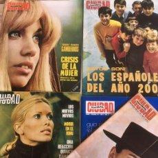 Coleccionismo de Revistas y Periódicos: 5 REVISTAS CIUDAD NUESTRA. Lote 151516598