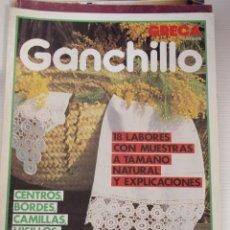 Coleccionismo de Revistas y Periódicos: REVISTA GRECA GANCHILLO CON GRÁFICOS Y MUESTRAS A TAMAÑO NATURAL. Lote 151647170