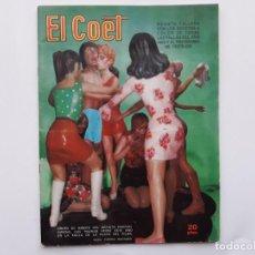 Coleccionismo de Revistas y Periódicos: REVISTA FALLERA EL COET, FALLAS VALENCIA 1969. Lote 152108830