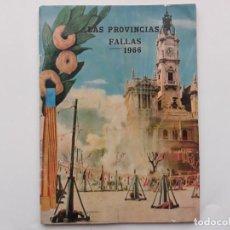Coleccionismo de Revistas y Periódicos: FALLAS VALENCIA 1966, REVISTA EXTRAORDINARIA DIARIO LAS PROVINCIAS. Lote 152111566