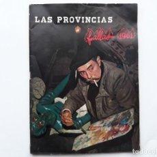 Coleccionismo de Revistas y Periódicos: FALLAS VALENCIA 1961, REVISTA EXTRAORDINARIA DIARIO LAS PROVINCIAS. Lote 152113186