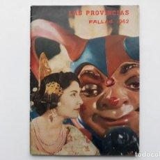 Coleccionismo de Revistas y Periódicos: FALLAS VALENCIA 1962, REVISTA EXTRAORDINARIA DIARIO LAS PROVINCIAS. Lote 152133750