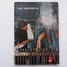 Coleccionismo de Revistas y Periódicos: FALLAS VALENCIA 1963, REVISTA EXTRAORDINARIA DIARIO LAS PROVINCIAS. Lote 152133958