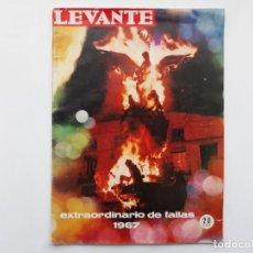 Coleccionismo de Revistas y Periódicos: FALLAS VALENCIA 1967, REVISTA EXTRAORDINARIA DIARIO LEVANTE. Lote 152134170