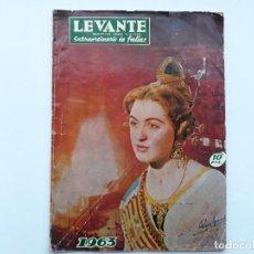 Coleccionismo de Revistas y Periódicos: FALLAS VALENCIA 1963, REVISTA EXTRAORDINARIA DIARIO LEVANTE. Lote 152134382