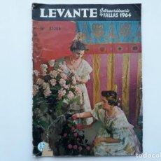 Coleccionismo de Revistas y Periódicos: FALLAS VALENCIA 1964, REVISTA EXTRAORDINARIA DIARIO LEVANTE. Lote 152134554
