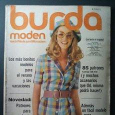 Coleccionismo de Revistas y Periódicos - CTC - AÑO 1971 - BURDA MODEM 5 MAYO 1971 - CON TEXTO EN ESPAÑOL - 85 PATRONES TALLAS 34-52. - 152373518