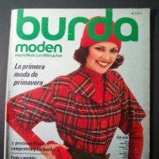 Coleccionismo de Revistas y Periódicos - CTC - AÑO 1975 - BURDA MODEM 1 ENERO 1975 - CON TEXTO EN ESPAÑOL - LA PRIMERA MODA DE PRIMAVERA - 152374134