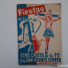 Coleccionismo de Revistas y Periódicos: PROGRAMA FIESTAS HONOR STMO. CRISTO DE LA FE Y SAN VICENTE FERRER, PATERNA 1961. Lote 152957730