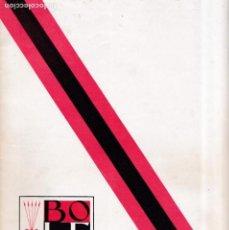 Coleccionismo de Revistas y Periódicos: BOLETIN DE INFORMACION DE F.E.T. Y DE LAS J.O.N.S - Nº 26 / 1962. Lote 153098194