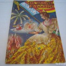 Coleccionismo de Revistas y Periódicos: REVISTA EL TURISTA FALLERO FALLAS 1973. Lote 153240578