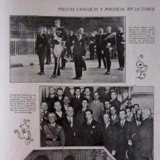 Collectionnisme de Revues et Journaux: HOJA SEMANA GRÁFICA 1927 CARTAGENA ENTIERRO ISAAC PERAL MURCIA EXPLORADORES CÓRDOBA ESTRENO. Lote 153627906