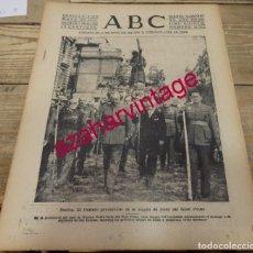 Coleccionismo de Revistas y Periódicos: ABC DE SEVILLA, NÚMERO 11211 DE 8 DE MAYO DE 1939, SALIDA EXTRAORDINARIA GRAN PODER, SEMANA SANTA. Lote 154235834