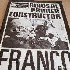 Coleccionismo de Revistas y Periódicos: REVISTA DEL SINDICATO NACIONAL DE LA CONSTRUCCIÓN / ADIOS AL PRIMER CONSTRUCTOR - FRANCO - 1975.. Lote 154278194