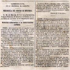 Coleccionismo de Revistas y Periódicos: 1875- JULIO- NOTICIAS CARLISTAS DEL NORTE Y DEL CENTRO SIETE BOLETINES. Lote 154483954