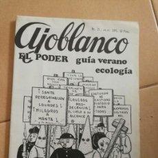 Coleccionismo de Revistas y Periódicos: REVISTA AJOBLANCO. NÚMERO 15. JULIO 1976.. Lote 154504226