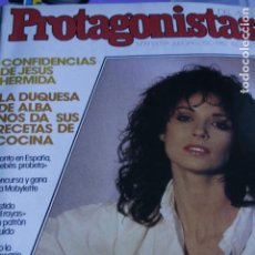 Coleccionismo de Revistas y Periódicos: AMPARO MUÑOZ JESUS HERMIDA GENE KELLY ELSA BAEZA ROMY SCHNEIDER 1982. Lote 154801742