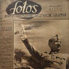 Coleccionismo de Revistas y Periódicos: 1940 FOTOS. SEMANARIO GRÁFICO NACIONAL AÑO IV. Nº 161. 28 MARZO 1940. 27,6X37,4 CM. Lote 154966962