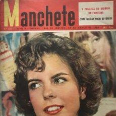 Coleccionismo de Revistas y Periódicos: 1956 REVISTA BRASILEÑA MANCHETE. RÍO DE JANEIRO. Nº 205. Lote 154987574