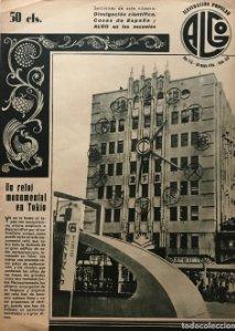 1936 Revista Algo. Ilustración popular Año VIII Núm. 355