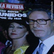 Coleccionismo de Revistas y Periódicos: MIREILLE MATHIEU ANTHONY DELON LOLITA ANA OBREGON SARA MONTIEL VICKY LARRAZ PATRICK WAYNE 1986. Lote 155085062