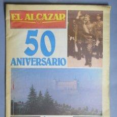 Coleccionismo de Revistas y Periódicos: PERIODICO. 50 ANIVERSARIO. 18 JULIO. EL ALCAZAR. Lote 155105626