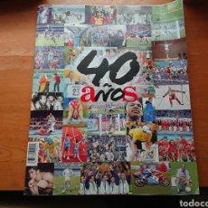 Coleccionismo de Revistas y Periódicos: SUPLEMENTO 40 AÑOS DE AS. Lote 155115268