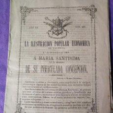 Coleccionismo de Revistas y Periódicos: LA ILUSTRACION POPULAR ECONOMICA DE VALENCIA 1880 A MARIA SANTISIMA EN EL MISTERIO DE SU INMACULADA. Lote 155137090