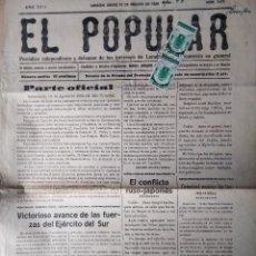 Coleccionismo de Revistas y Periódicos: EL POPULAR LARACHE PROTECTORADO ESPAÑOL DE MARRUECOS 1938 PARTE OFICIAL DE LA GUERRA CIVIL . Lote 155139878