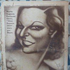 Coleccionismo de Revistas y Periódicos: PERIODICO CRONICA Nº 238 JUNIO 1934 MARIA EUGENIA ENRIQUEZ GIRON. Lote 155528534