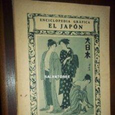 Coleccionismo de Revistas y Periódicos: ENCICLOPEDIA GRAFICA.EL JAPON.EDITORIAL CERVANTES.. Lote 155658494