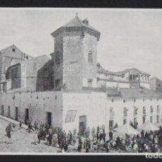 Coleccionismo de Revistas y Periódicos: LUCENA ( CÓRDOBA ). PALACIO DEL DUQUE DE MEDINACELI.. Lote 155674674