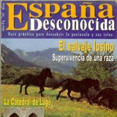 Coleccionismo de Revistas y Periódicos: REVISTA ESPAÑA DESCONOCIDA - Nº 29 - 1997 - JAÉN, OJÉN, LUGO, GARGÜERA, ESCARICHE. Lote 155702686