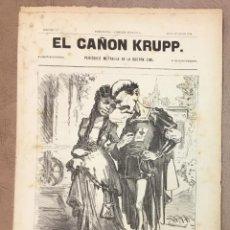Coleccionismo de Revistas y Periódicos: EL CAÑON KRUPP. PERIÓDICO METRALLA DE LA GUERRA CIVIL. DISPARO 11º. 23 JULIO DE 1874. - [REVISTA.]. Lote 155748834