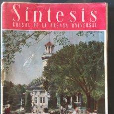 Coleccionismo de Revistas y Periódicos: REVISTA SÍNTESIS CRISOL DE LA PRENSA UNIVERSAL, FEBRERO 1951. Lote 156033762