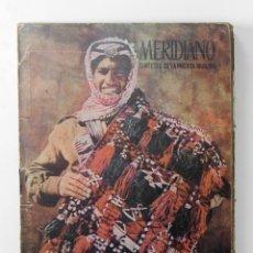 Coleccionismo de Revistas y Periódicos: REVISTA MERIDIANO SINTESIS DE LA PRENSA MUNDIAL MARZO 1948. Lote 156541782