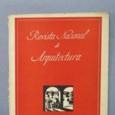 Coleccionismo de Revistas y Periódicos: REVISTA NACIONAL DE ARQUITECTURA. MALPICA DE TAJO. Nº 28. Lote 156656782
