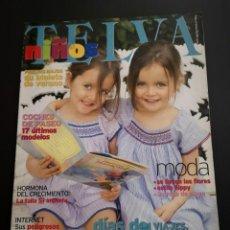 Coleccionismo de Revistas y Periódicos: REVISTA TELVA NIÑOS AÑO 2010 NÚMERO SUPLEMENTO. Lote 156660390