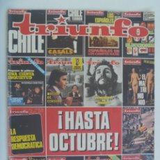 Coleccionismo de Revistas y Periódicos: TRIUNFO , Nº 911, JULIO 1980: ¡ HASTA OCTUBRE !. Lote 156829622