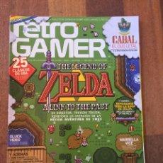 Coleccionismo de Revistas y Periódicos: REVISTA RETRO GAMER 19 THE LEGEND OF ZELDA A LINK TO THE PAST. Lote 221866866