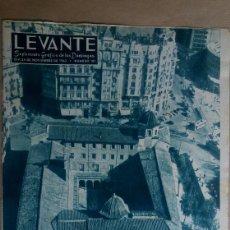 Coleccionismo de Revistas y Periódicos: LEVANTE SUPLEMENTO 1963 VALENCIA INSTITUTO LUIS VIVES, TALLER ESCUELA RAMON CONTRERAS, . Lote 157262530