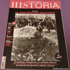 Coleccionismo de Revistas y Periódicos: LA AVENTURA DE LA HISTORIA Nº 214 DOSSIER: LA TRASTIENDA DEL HOLOCAUSTO (COMO NUEVA). Lote 157820554