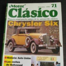 Coleccionismo de Revistas y Periódicos: MOTOR CLÁSICO 71. CHRYSLER SIX. AUTO UNIÓN. Lote 158228648